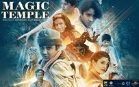 'Magic Temple' to be released in 43 countries via iTunes