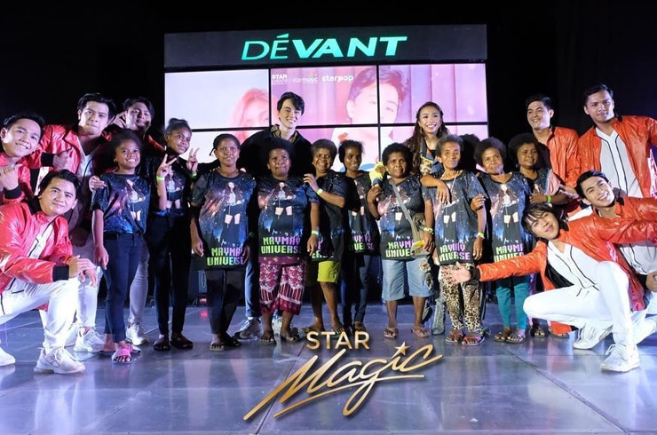 MayWard: MayWard made the fans go gaga with their production numbers 4