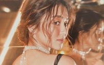 Kathryn Bernardo partners with Michael Cinco for ABS-CBN Ball