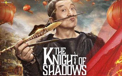 IN PHOTOS: 'The Knight of Shadows' Chinese New Year Premiere!