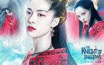 'The Knight of Shadows' star Elane Zhong, nahirapan sa kanyang character?