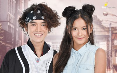 EXCLUSIVE: Ylona and Henz reveal auditioning for 'Sana Dalawa Ang Puso'