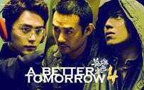 'A Better Tomorrow 4' holds special screening