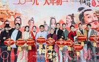 'Knight of Shadows' press conference in China