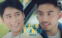 'Hello Stranger: The Movie' teaser hints at Xavier, Mico's relationship status!