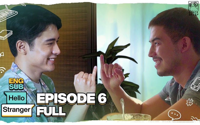 'Hello, Stranger' Episode 6: Xavier and Mico go back to being 'strangers'