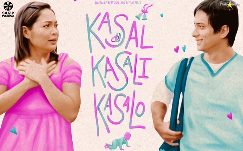 Digitally restored 'Kasal, Kasali, Kasalo' coming to KTX