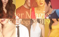 IN PHOTOS: The Star Magic Catalogue 2019 is finally here!
