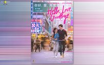 LOOK: The official 'Hello, Love, Goodbye' poster, revealed!