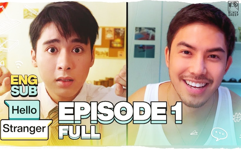 Xavier meets Mico in the first episode of 'Hello, Stranger'!