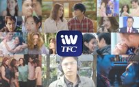 iWantTFC is now free in the Philippines!