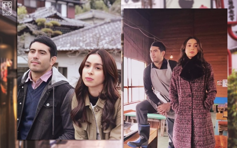 Julia Barretto's new Black Sheep film: Everything you need ...