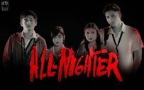 Here's our first peek at 'All-Nighter' starring the Gold Squad!