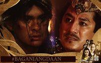 #BaganiAngDaan Recap: Tumakas si Lakam!