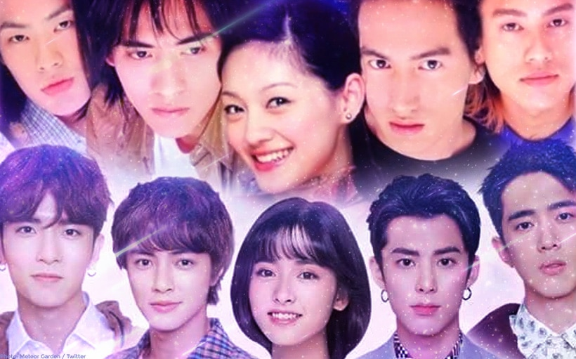 We put together 'Meteor Garden' cast past and present - and