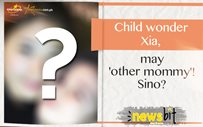 Child wonder Xia, may 'other mommy'! Sino?