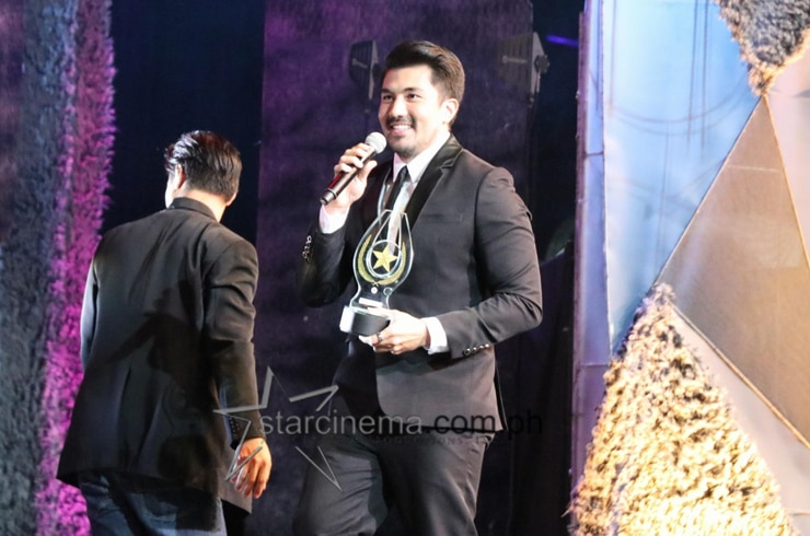 33rd PMPC Star Awards for Movies - 21