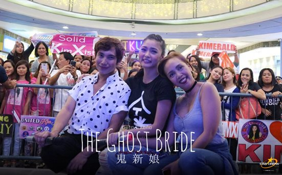 'The Ghost Bride' Nationwide Tour at SM Bicutan