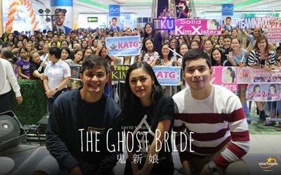 'The Ghost Bride' goes to SM San Mateo