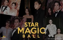 POLL: Who's the celebrity pair that will reign supreme at the 2017 Star Magic Ball?