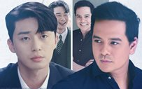 Miggy Montenegro (John Lloyd) vs Lee Young Joon (Park Seo Joon): Who's your fave boss?