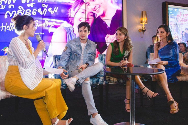 IN PHOTOS: Kathryn and Alden attend 'Hello, Love, Goodbye' special screening in Cambodia 03