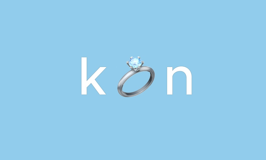 k💍n: what could this mean?